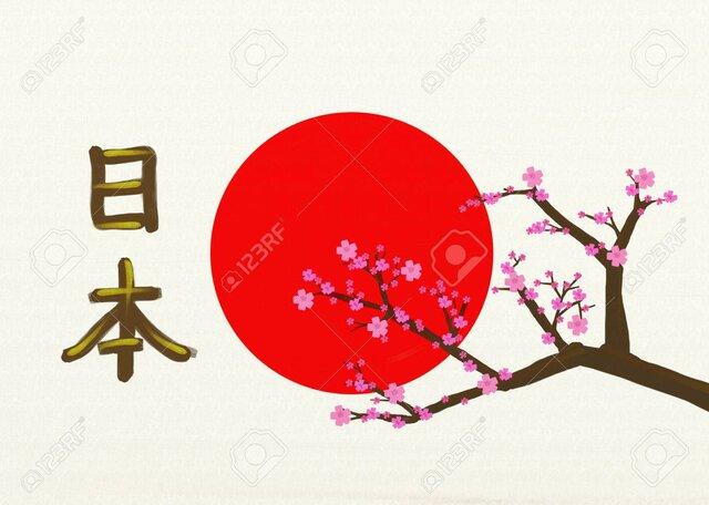 5cfc31f4b7062_65705547-giappone-intitolato-bandiera-giapponese-con-la-pittura-digitale-di-alta-qualit-sakura-su-struttura-di.jpg.86b8527090af304e87d0a22918148246.jpg